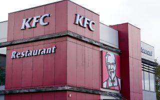 KFC en France