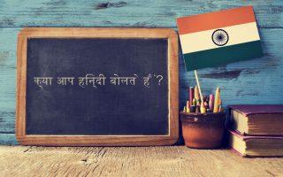 Langues parlées en Inde